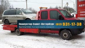 Вызов эвакуатора в СПб дешево 931-17-38