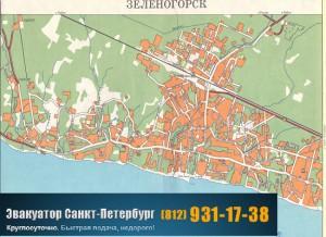 Эвакуация автомобилей в Зеленогорске 931-17-38