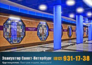 метро дунайский проспект+79219311738