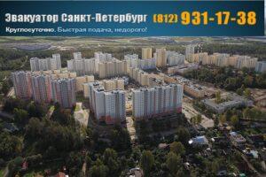 эвакуатор осиновая роща +79219311738